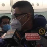 『【新型コロナウィルス】「フライト遅延で乗客ら強制隔離 ほか」』の画像