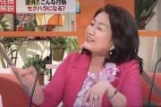 【悲報】女性弁護士「福山雅治さんや木村拓哉くんなら、セクハラされてもOK」