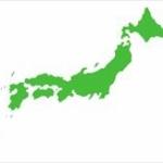 【画像】西日本さん、謎の怪物に覆われてしまうwwwwwwwwwww