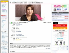 【悲報】人気声優、新田恵海出演疑惑AVの未公開シーンが追加配信される