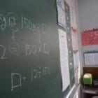 『新中1生に数学の個別』の画像