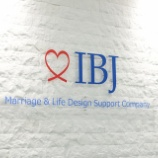 『IBJの株主優待を使って「PARTY☆PARTY」(パーティー・パーティー)に参加してみた (2018年9月版)』の画像