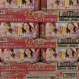 『超期待!!!これはまもなく『白石麻衣×西野七瀬』CM解禁か!!!!!!!!!!!!』の画像