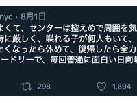 【日向坂46】ツイッターで日向坂への考察が結構バズってる件。