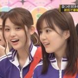 『【乃木坂46】アルフォート裏の5万円を知ったメンバーそれぞれの反応が可愛すぎるwwwwww』の画像