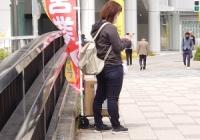 【朗報】五反田にマスク売りの少女登場(画像)
