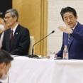 #韓国 『日本以外の世界の全ての国がコロナ19の苦痛から一日も早く抜け出すことを望む。 独島を狙う日本は後進国として滅びる!対馬は韓国領土だ!』