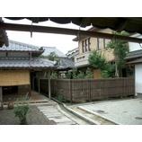 『旧 尾藤家住宅』の画像