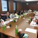 『第2回 女性部理事会』の画像