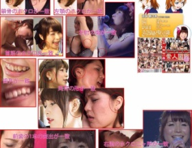 【パコライブ】素人図鑑File-07新田恵海まとめ【穂乃果】