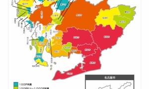 台風24号の影響で深夜に大規模停電