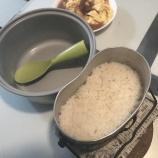 『冬場の吹き曝しの中での飯盒炊爨について』の画像