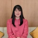 『愛子様 激変で現在2019太った理由 ふっくらした真相がやばい』の画像
