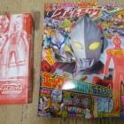『スーパーてれびくん×ウルトラマンX レビューらしきもの』の画像