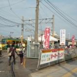 『鹿児島市交通局 2009市電・市バスゆーゆーフェスタ』の画像