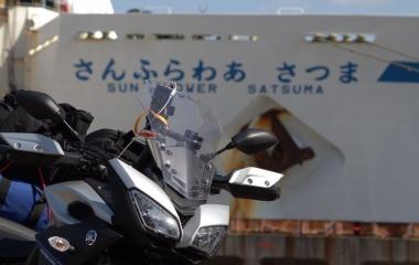 『2016年GW 九州縦断ツーリング その13』の画像