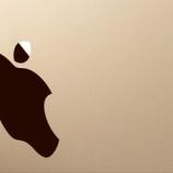 『Appleの新商品やいかに?』の画像