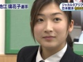ワイ(36)「池江璃花子ママァ・・・しゅき」