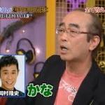 志村けんが岡村に助言「人のギャグぱくったり、テレビ局の言ってることをやってないで、自分でギャグを考えてしろ!」