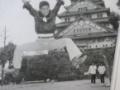 40年前のさんまの画像wwwwwwwwwwwwwwwww
