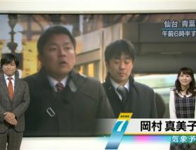 気象予報士・岡村真美子さん(29)の衣装がロリロリ