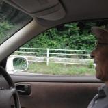 『社長とドライブ』の画像