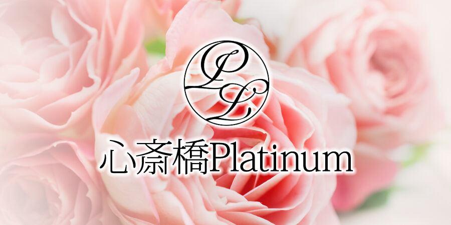 心斎橋Platinum(プラチナ) イメージ画像