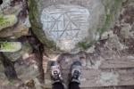 ハイキングコースに『謎の紋章』がある!~私市駅⇔くろんど池のコースのところ~