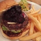 『【広尾】Burger Mania Hiroo(バーガーマニア 広尾)の限定チェリーバーガー❤︎』の画像