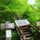 『会津駒ヶ岳 2,133M』の画像