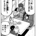 『トリコ食事シーン20巻7(ドドリアンボム)』の画像