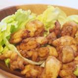 『【ゆず活レシピ】ゆず果汁に漬け込んだ鶏肉で、サクジュワッ「ゆず風味のから揚げ」はいかが?』の画像