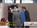 【悲報】くまモン、生放送中にとんでもないことをやらかす  これ半分放送事故だろ (動画あり)