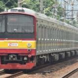 『205系横浜線H19編成組成変更(MM'ユニット差し替え)』の画像