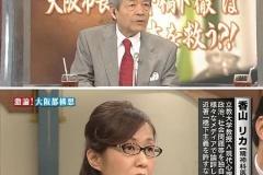 香山リカ「教師が君が代を歌ったら犯罪率は下がるんですか?下がらなかったらどうするんですか?」
