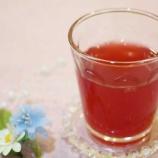 『夏の薬膳ジュース♪ ハイビスカス・ローズ-ヒップ・マリーゴールド・五味子』の画像