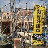 『スピティ伊丹寺本・モデルハウス上棟工事!!』の画像