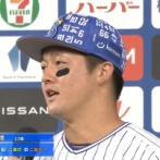 DeNA牧秀悟の打順別打撃成績 4番打率.364 OPS1.214