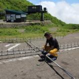 『2016年 6月10~12日 430MHzFM伝播実験:弘前市・岩木山8合目』の画像