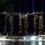 『シンガポール4』の画像