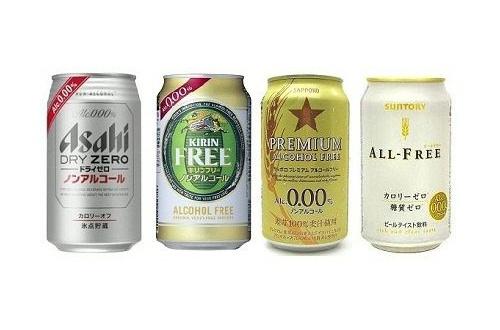 30代女性「飲みたかったので就業休憩中にノンアルコールビール飲んだら上司から出勤停止処分を受けました、納得いきません」のサムネイル画像