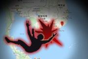 ベトナムで韓国人観光客が砂漠の湖に落ちて死亡