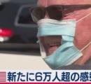 外人、マスクが嫌すぎてとんでもないマスクをつけて反マスク抗議運動をしてしまう