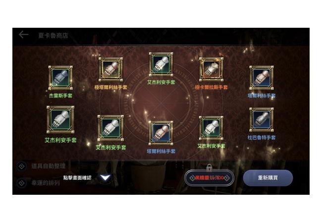 【黒い砂漠モバイル】台湾版ほど日本も緩和して欲しい