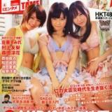 島崎遥香、山内鈴蘭、大場美奈が表紙のENTAMEが本日発売!