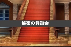 【グリマス】千鶴アイドルエピソード「秘密の舞踏会」まとめ