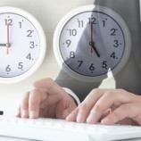 『始業時間の30分前以上に職場にくる必要性はあるのか?』の画像
