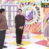 『今までありがとう・・・『乃木坂工事中』大園桃子×バナナマン 3ショットトークの模様がオンエア!!!!!!』の画像