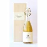 『【限定販売】「1995年醸造 生酛純米古酒」』の画像
