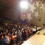 『和泉市小学校連合音楽会』の画像